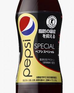 pepsi-special