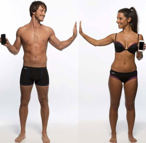 fundawear-internet-underwear